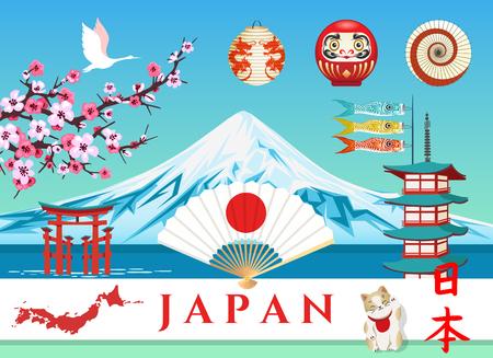 Japan holiday travel landscape. Asian japanese tourism landmarks and symbols for vacation concept vector illustration. Illustration