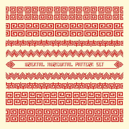 Seamless orientals horizontals patterns. Traditional chinese geometry for borders and frames, elegant antique textures design, vector vintage asia wallpaper with slogan