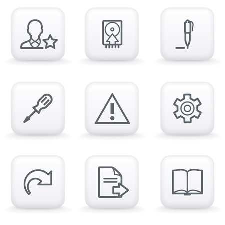 Web 7 の白いボタン  イラスト・ベクター素材