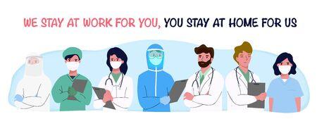 Vielen Dank an das Team des Arztes und der Krankenschwestern und des medizinischen Personals für die Bekämpfung des Coronavirus. Danke Helden, Vektorillustration Vektorgrafik