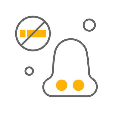 vector nose Icon Illusztráció