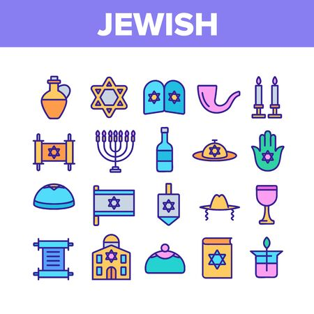 Jewish Israel Religion Collection Icons Set Vector Thin Line. Synagogue And Torah, Candle And Flag, Book And Dreidel, Jewish Religious Concept Linear Pictograms. Color Illustrations  イラスト・ベクター素材