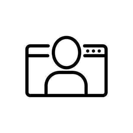 person information folder icon vector. person information folder sign. isolated contour symbol illustration Иллюстрация