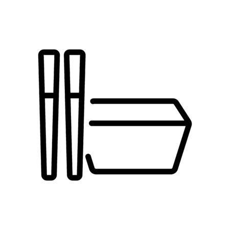 rectangular food container with cutlery icon vector. rectangular food container with cutlery sign. isolated contour symbol illustration Иллюстрация