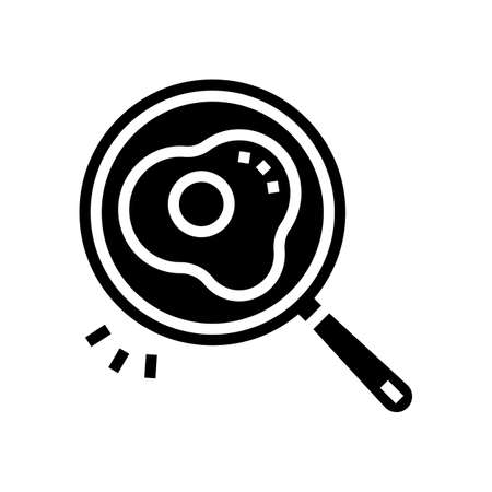 cooking frying egg glyph icon vector. cooking frying egg sign. isolated contour symbol black illustration Çizim