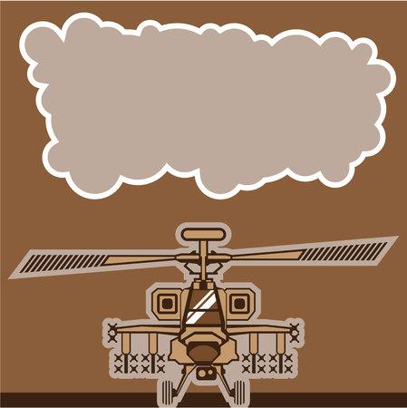Helicopter Front illustration clip-art image Stok Fotoğraf