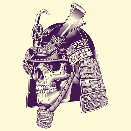 warriors: Skull Samurai Warrior lllustration