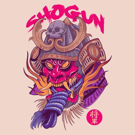 Japan Shogun Mask Illustration