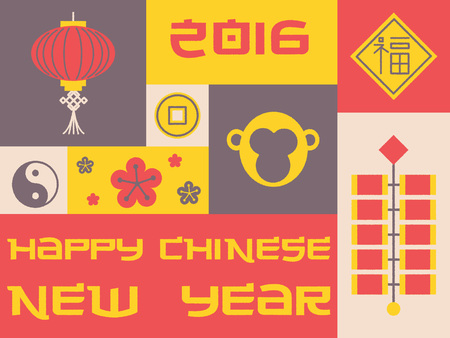 fortune cookie: Modern concept of the year of the Monkey. Chinese New Year 2016. Thin line flat design. Can be used as congratulation card, banner or flyer. Translation of Chinese character: prosperity. Illustration