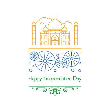 ashok: Republic day celebrations , poster or card. Illustration