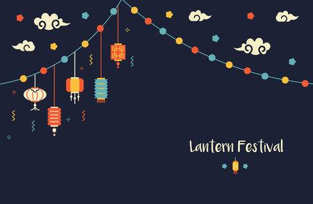 Sale and advertisement poster.Happy mid-autumn festival. Vector. Stock Illustratie