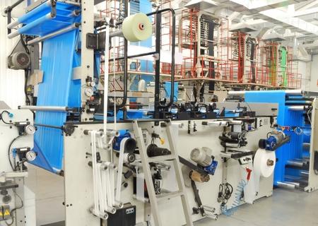 part of the machine for the production of polyethylene Reklamní fotografie
