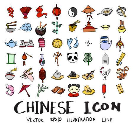 Hand drawn Sketch doodle vector line Chinese element colour icon set on white
