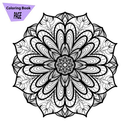 Mandala. Coloring page. Vintage decorative elements. Oriental pattern, vector illustration. Islam, Arabic Indian turkish pakistan chinese ottoman motifs l Ilustração