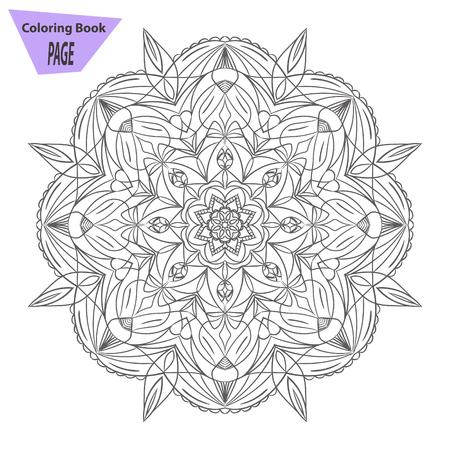 Mandala. Dibujo Para Colorear. Antiguos Elementos Decorativos ...