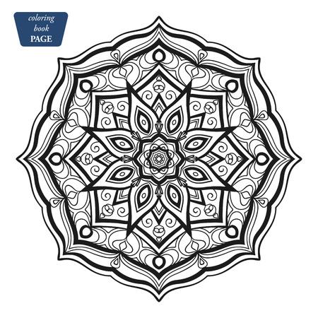 Mandala. Coloring book pages. Indian antistress medallion. Abstract islamic flower, arabic henna design, yoga symbol. Vector illustration e