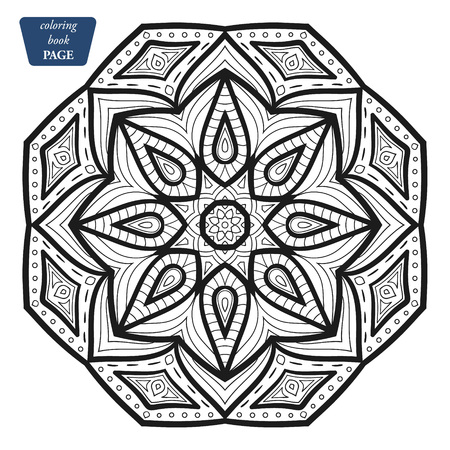 Mandala. Coloring book pages. Indian antistress medallion. Abstract islamic flower, arabic henna design, yoga symbol. Vector illustration k