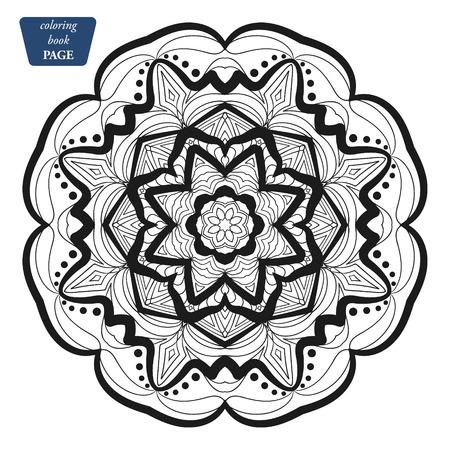 Mandala. Coloring book pages. Indian antistress medallion. Abstract islamic flower, arabic henna design, yoga symbol. Vector illustration w Vetores