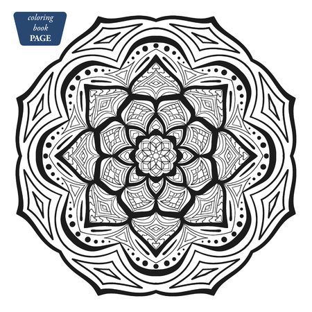 Mandala. Coloring book pages. Indian antistress medallion. Abstract islamic flower, arabic henna design, yoga symbol. Vector illustration y