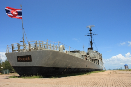 battleship: Battleship Prasae Editorial