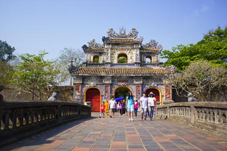 Inside the citadel. Imperial Forbidden City.Imperial Enclosure.Hue palace. Hue, Vietnam.