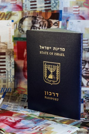 israel passport: Israeli Passport with money Stock Photo