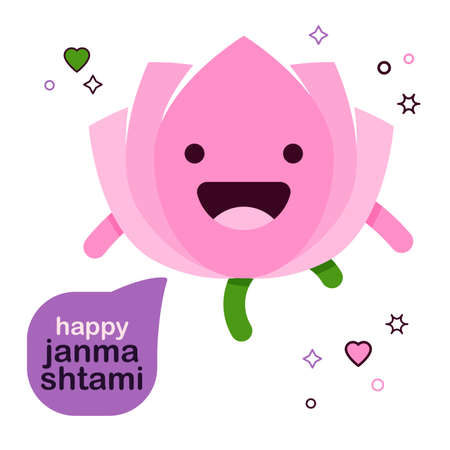 cute smiling cartoon Lotus flower. Sri Krishna janmashtami character with speech bubble text happy janmashtami. icon or emblem for the janmashtami festival.