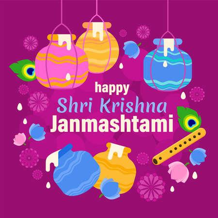 illustration of dahi handi celebration in Happy Janmashtami festival background of India. Celebrate illustration banner, card poster for Lord Krishna in Janmashtami festival Shri Krishan Janmashtami