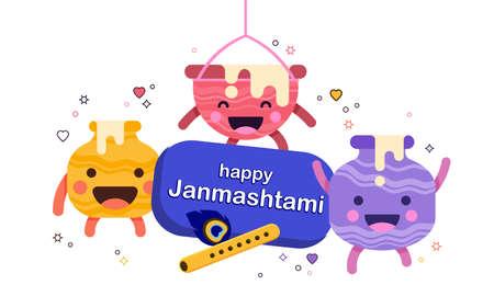 illustration of dahi handi celebration in Happy Janmashtami festival background of India. Celebrate illustration banner, card poster for Lord Krishna in Janmashtami festival Shri Krishan Janmashtami.