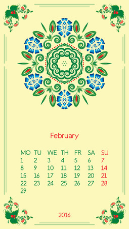 Calendar 2016. Template for month February. Vintage decorative elements in style ukrainian folk ornament. Ilustrace