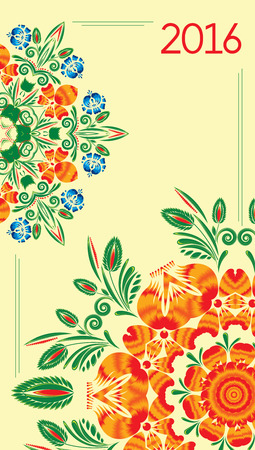 Calendar 2016. Template for cover. Vintage decorative elements in style ukrainian folk ornament.