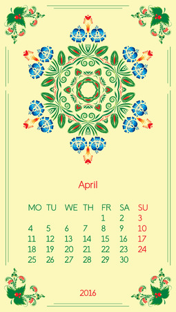 Calendar 2016. Template for month April. Vintage decorative elements in style ukrainian folk ornament.