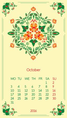 Calendar 2016. Template for month October. Vintage decorative elements in style ukrainian folk ornament.