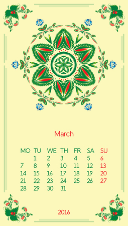 Calendar 2016. Template for month March. Vintage decorative elements in style ukrainian folk ornament.