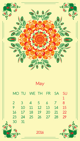 Calendar 2016. Template for month May. Vintage decorative elements in style ukrainian folk ornament.