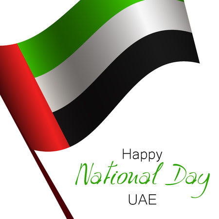 United Arab Emirates national day. UAE Independence day. Vector Illustration