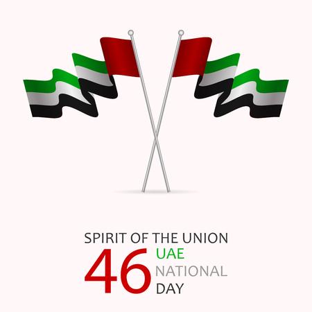 United Arab Emirates national day. UAE Independence day. Vector Illustration