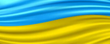 Realistic flowing flag of Ukraine. 向量圖像