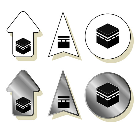 salat: Qibla - muslim prayer direction. Kaaba direction. Mecca. Saudi Arabia. Qibla - Islamic -Arab- term used for the direction for offering a prayer, which is Kaaba in Mecca. Vector isolated illustration. Illustration