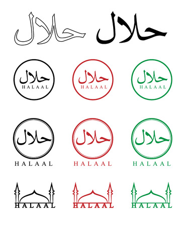 permissible: Halaal sign. Isolated on white illustration. Vector. Halaal is translated from Arabic as Permissible.