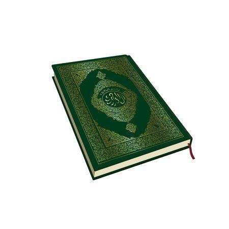 Quran. Muhammad revelation. Calligraphy. Muslim belief. Religious book. Vector graphic illustration. Isolated Ilustração