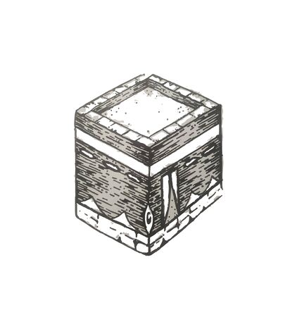Kaaba in Mecca Saudi Arabia. Holy Kaabah place of pilgrimage - Hajj Hand Drawn Sketch Vector illustration isolated