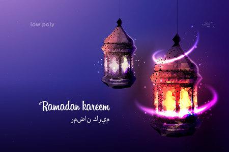 Ramadan lantern . Ramadan Kareem . Polygonal art .  Eid Mubarak Eid al fitr muslim traditional holiday. Eid-al-fitr ramadan kareem postcard  greeting card with traditional Arabic lantern fanoos vect