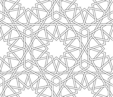 Islamic pattern. Seamless vector geometric background in arabian style.