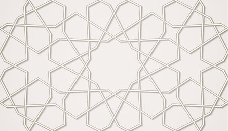 emboss: Light seamless symmetrical abstract vector background in arabian style made of emboss geometric shapes with shadow. Islamic traditional pattern. Illustration