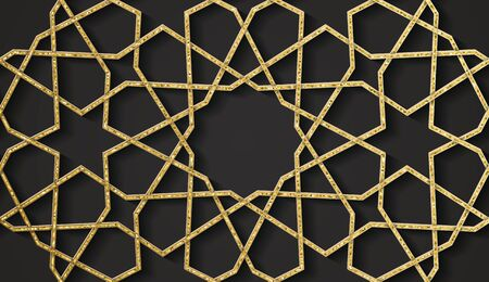 Seamless symmetrical abstract vector background in arabian style made of emboss geometric shapes with shadow.
