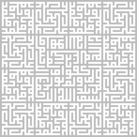 Arabic sacred calligraphy, geometric Kufi. Vector set of square lettering.