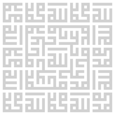 Arabic sacred calligraphy, geometric Kufi. Vector square lettering,