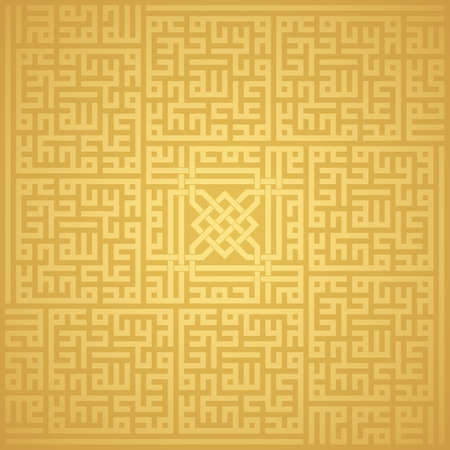 Arabic sacred calligraphy, geometric Kufi. Vector set of square lettering, translated as Muhammad, praise be to Allah. Gold color. Ilustração