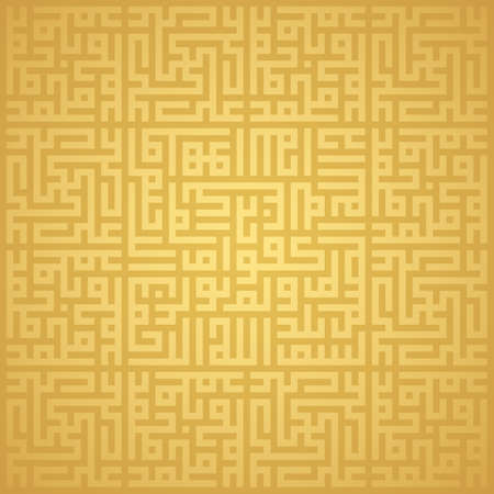 Arabic sacred calligraphy, geometric Kufi. Vector set of square lettering, translated as Muhammad, Ali, Surat al-Ikhlas - chapter 112 of the Quran. Gold color.  イラスト・ベクター素材